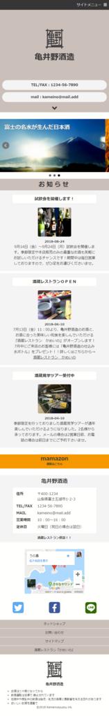 f:id:rakuda-san-desu:20181012195524p:plain