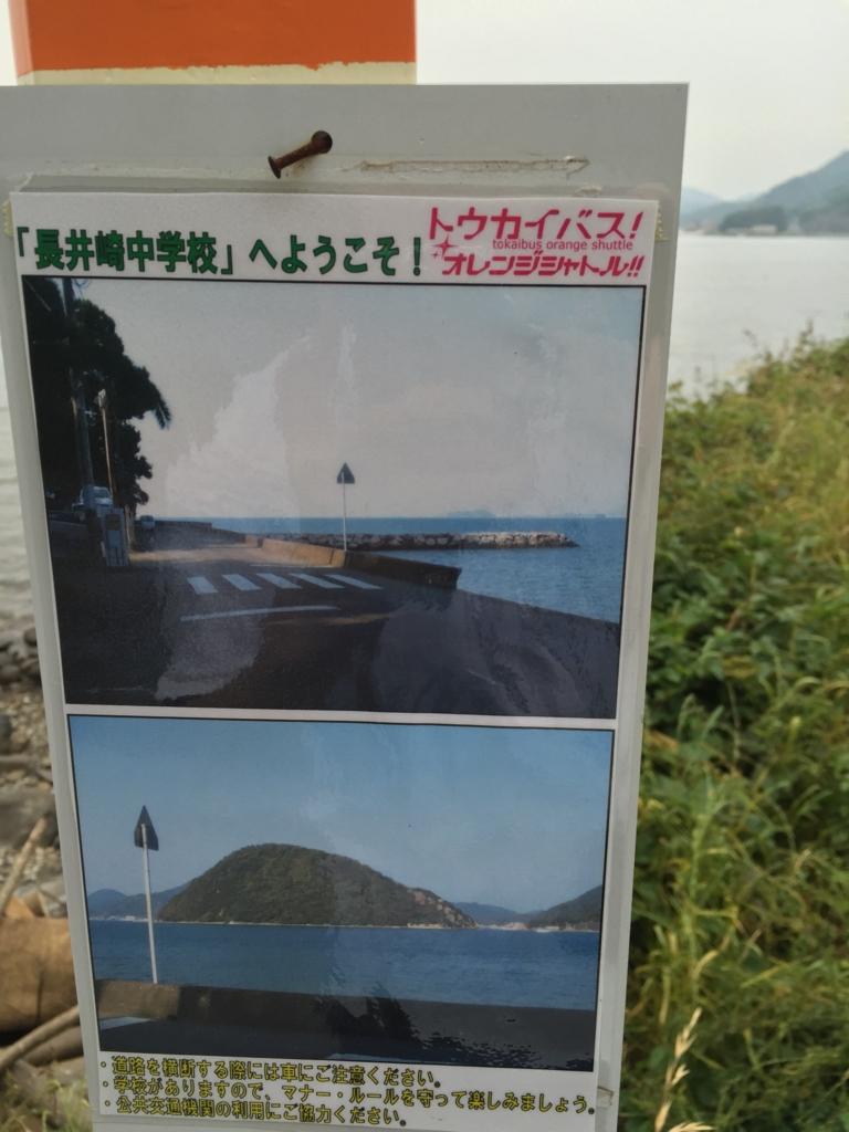 f:id:rakuda00:20160529173613j:plain