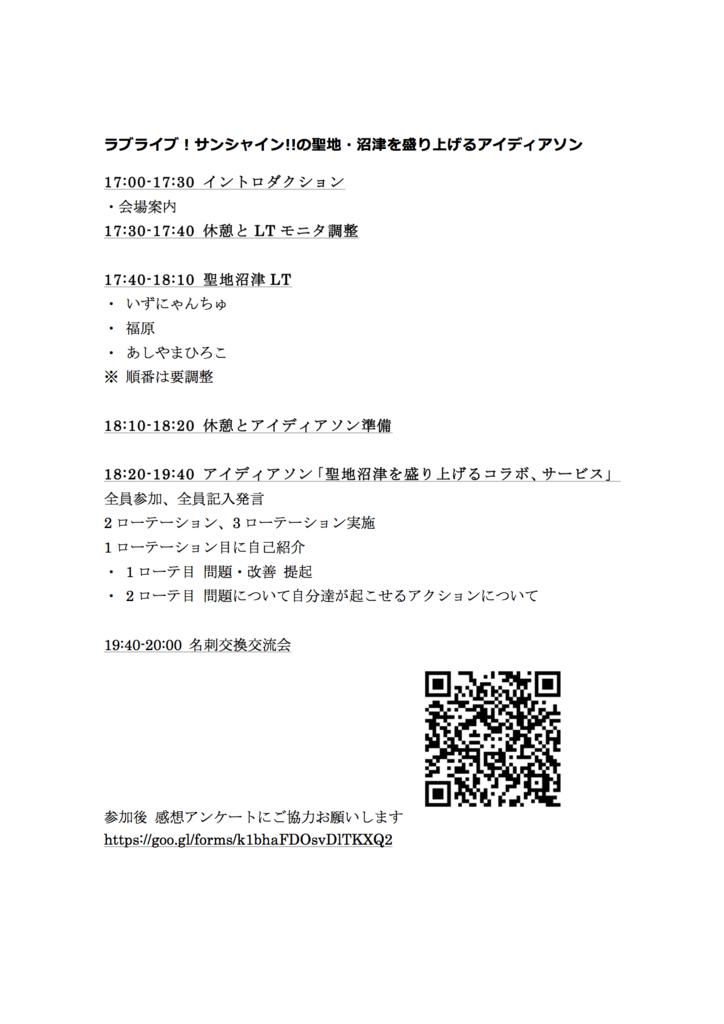 f:id:rakuda00:20160915231003p:plain