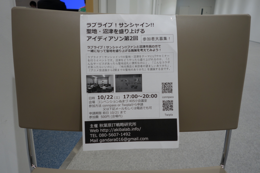 f:id:rakuda00:20161022165959j:plain