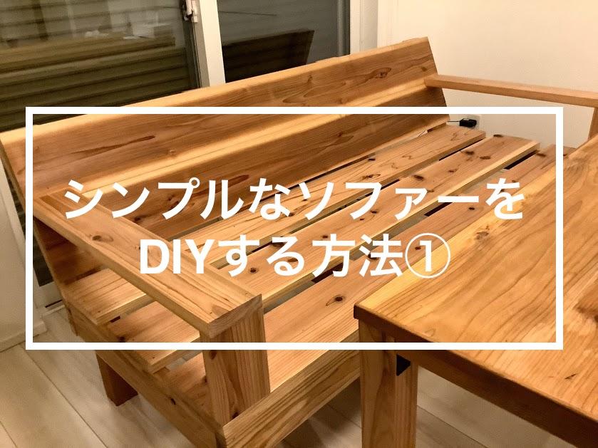 f:id:rakuda0913:20191113192248j:plain
