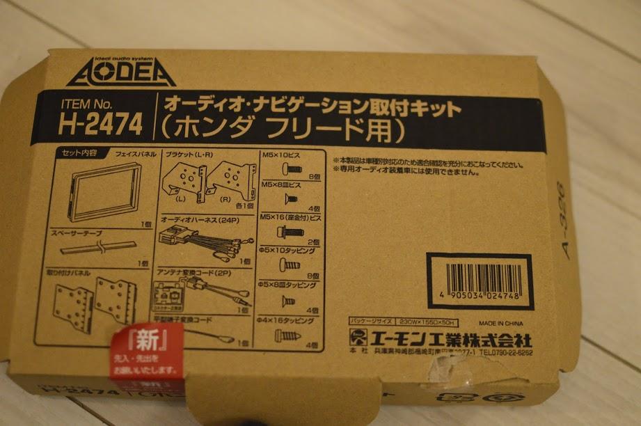 f:id:rakuda0913:20200719162157j:plain