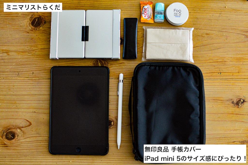 f:id:rakuda0913:20201222125322j:image