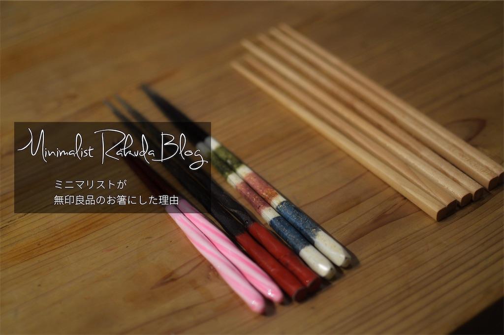 f:id:rakuda0913:20210111175039j:image