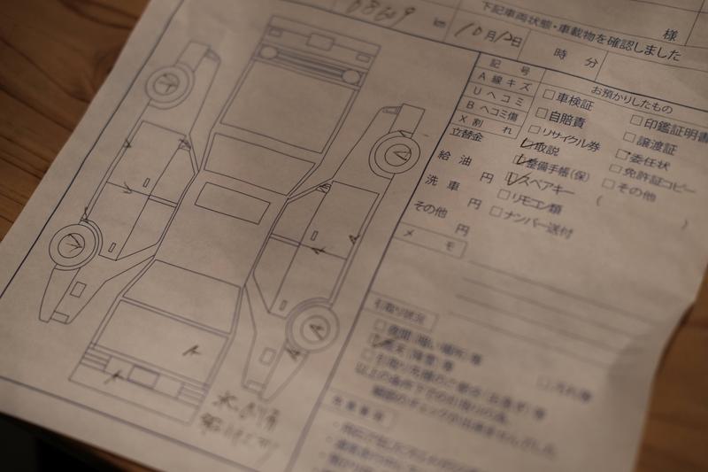 f:id:rakuda0913:20211012152023j:plain