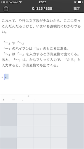 f:id:rakuda95:20170723224853p:image