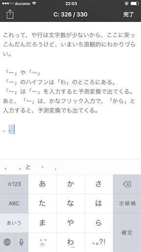 f:id:rakuda95:20170723224919p:image