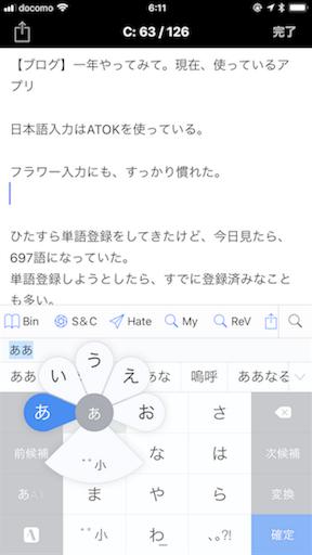 f:id:rakuda95:20180507064744p:image