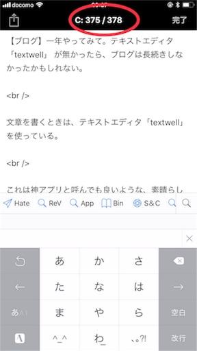 f:id:rakuda95:20180507210718j:image