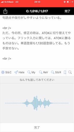 f:id:rakuda95:20190510072617p:image