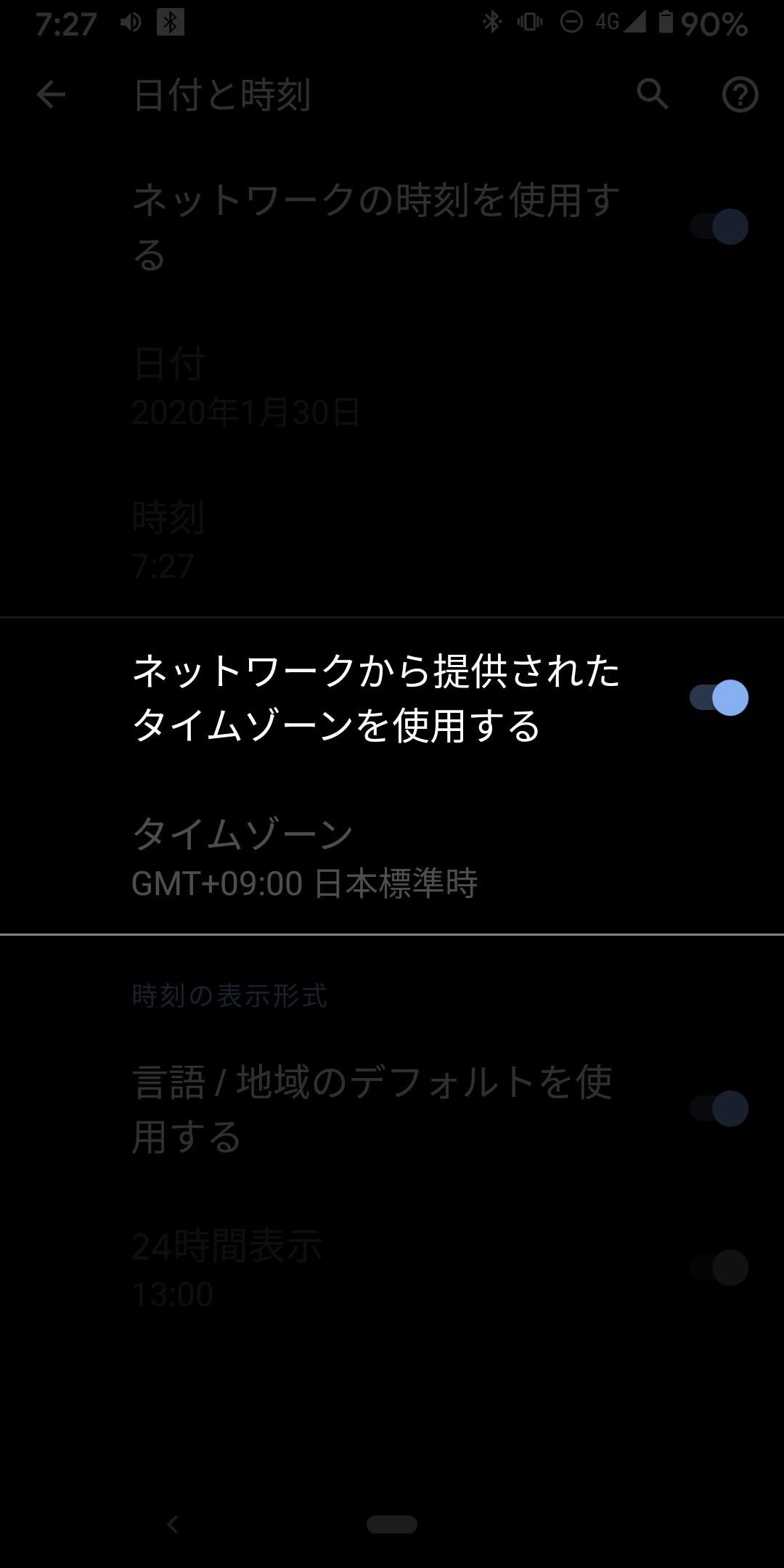 f:id:rakuda95:20200130074618j:image