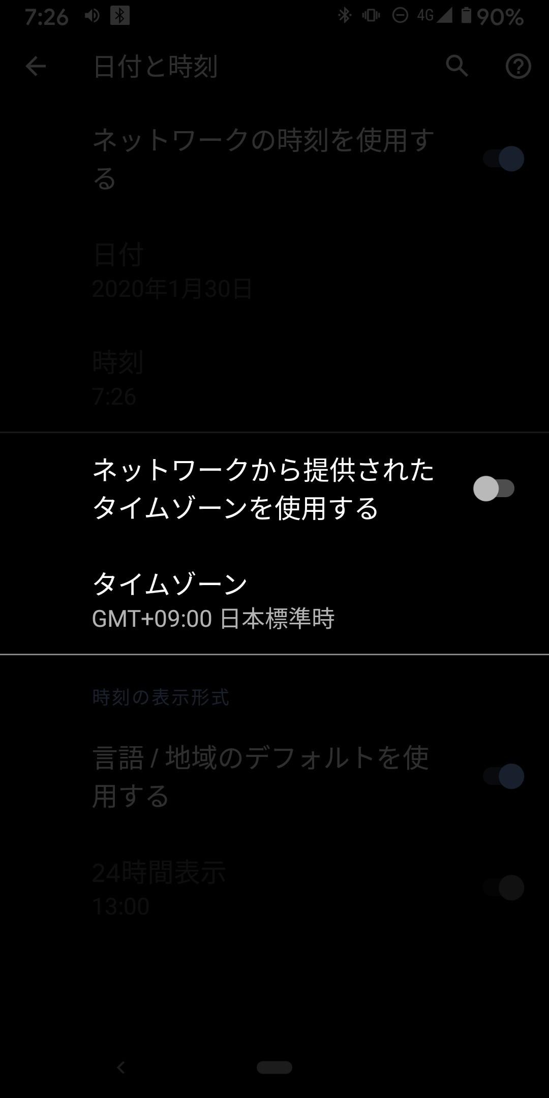 f:id:rakuda95:20200130074655j:image