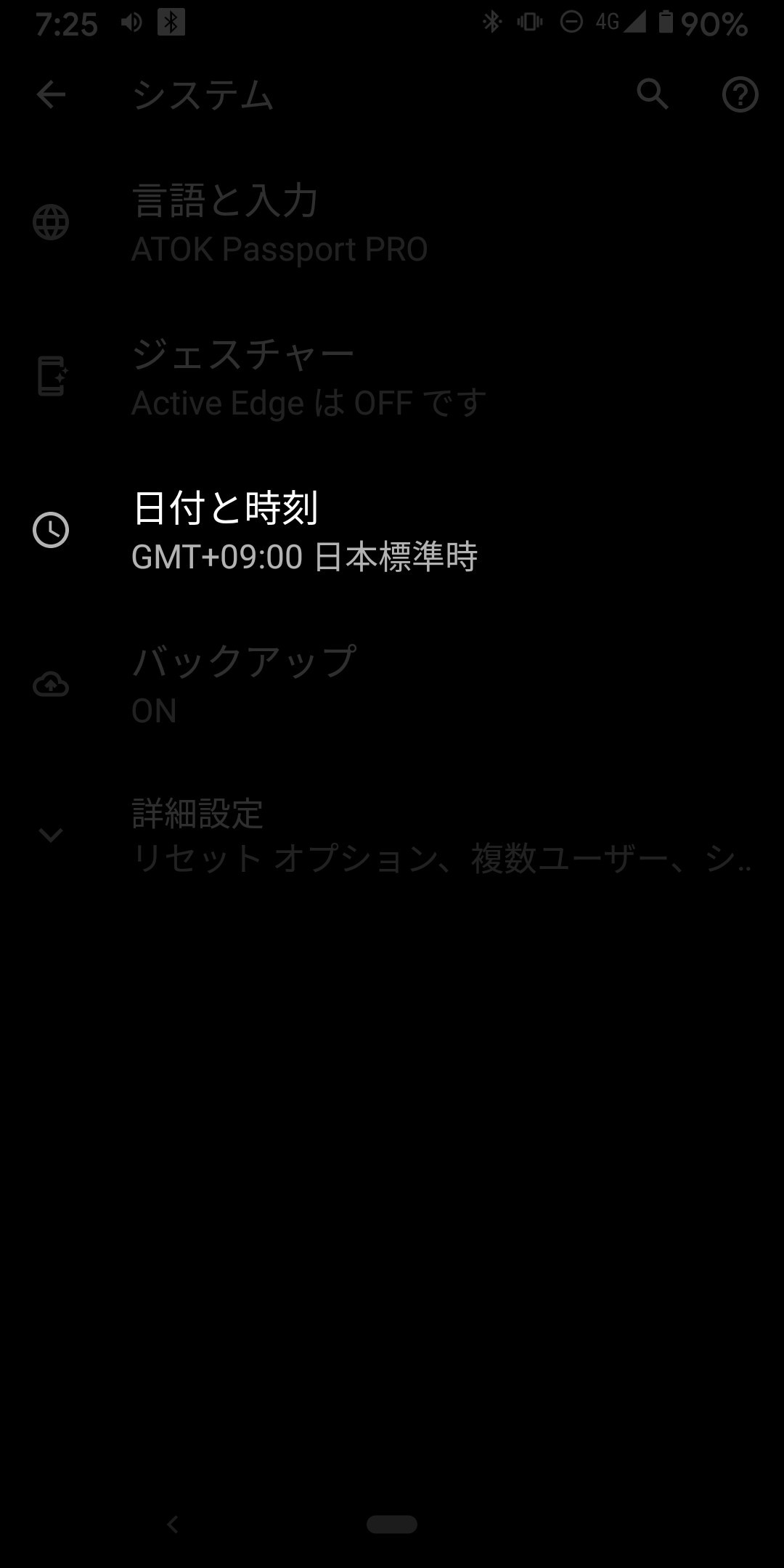 f:id:rakuda95:20200130075448j:image