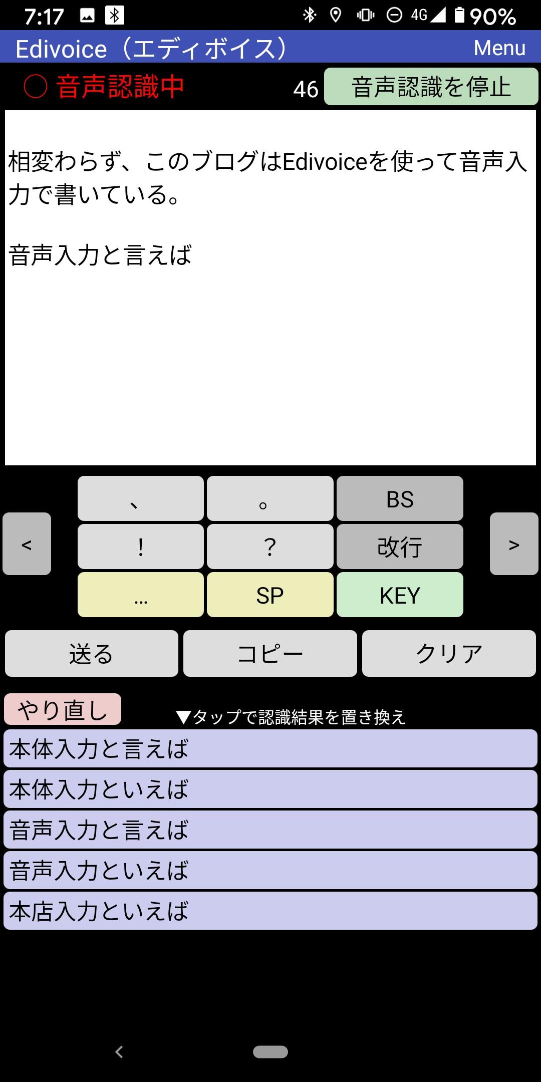 f:id:rakuda95:20200210074942j:image