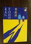 f:id:rakuda_shoten:20170313202100j:plain