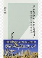 f:id:rakuda_shoten:20170313203029j:plain