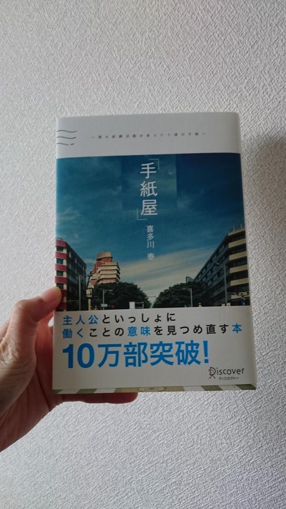 f:id:rakuda_shoten:20170325142036j:plain