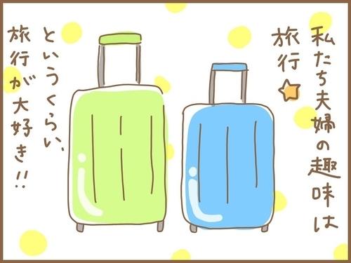 f:id:rakugaki-hitsuji:20190709142838j:plain
