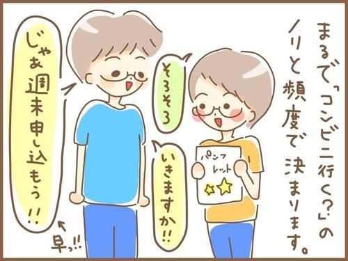 f:id:rakugaki-hitsuji:20190709142914j:plain
