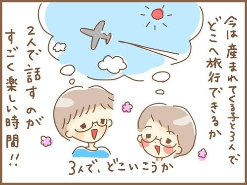 f:id:rakugaki-hitsuji:20190709142943j:plain