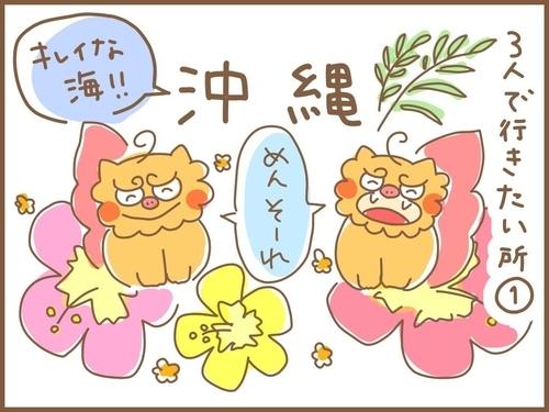 f:id:rakugaki-hitsuji:20190709143009j:plain