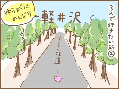 f:id:rakugaki-hitsuji:20190709143040j:plain