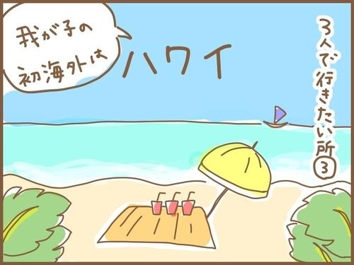 f:id:rakugaki-hitsuji:20190709143111j:plain