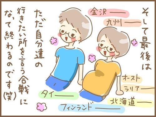 f:id:rakugaki-hitsuji:20190709143136j:plain