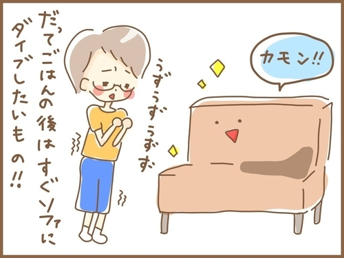 f:id:rakugaki-hitsuji:20190711134340j:plain