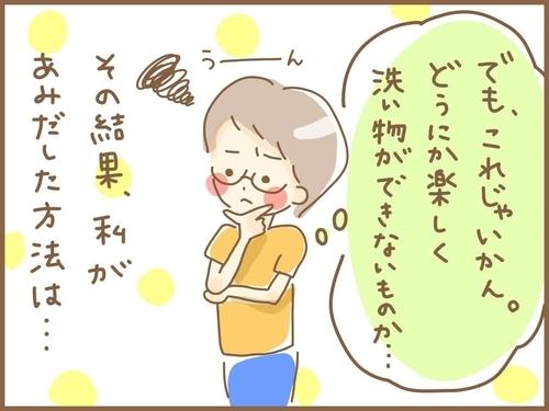 f:id:rakugaki-hitsuji:20190711134401j:plain