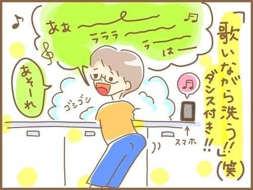 f:id:rakugaki-hitsuji:20190711134419j:plain
