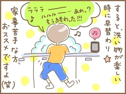 f:id:rakugaki-hitsuji:20190711134440j:plain
