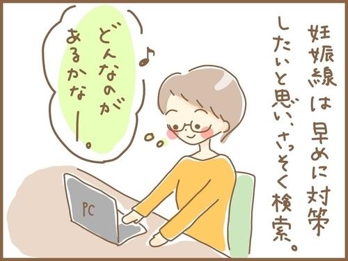 f:id:rakugaki-hitsuji:20190712094658j:plain