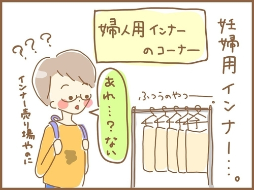 f:id:rakugaki-hitsuji:20190712095520j:plain