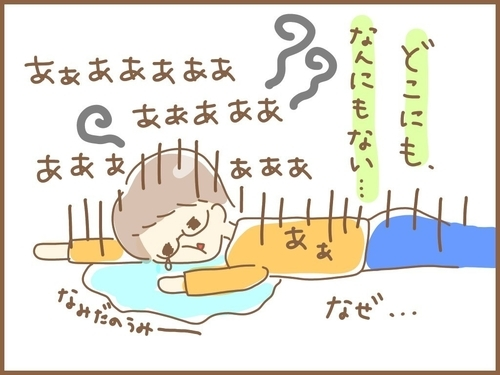 f:id:rakugaki-hitsuji:20190712095613j:plain