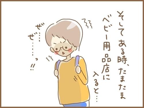 f:id:rakugaki-hitsuji:20190712095700j:plain