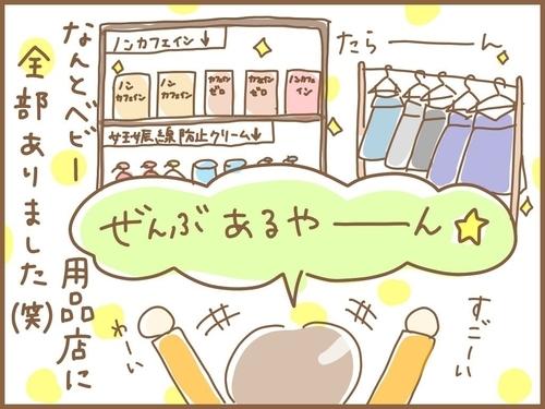 f:id:rakugaki-hitsuji:20190712095735j:plain