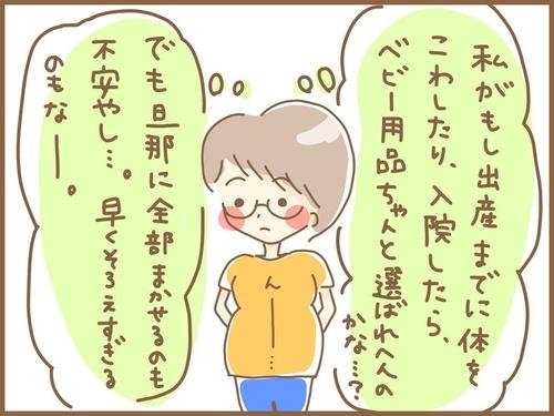 f:id:rakugaki-hitsuji:20190712100747j:plain