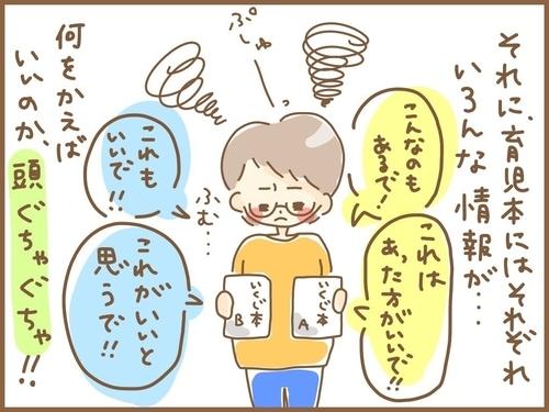 f:id:rakugaki-hitsuji:20190712100806j:plain
