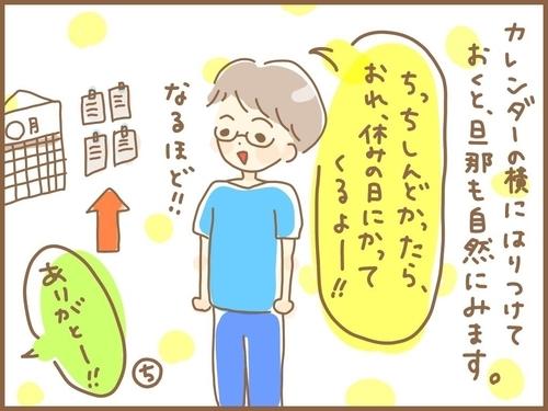f:id:rakugaki-hitsuji:20190712100824j:plain