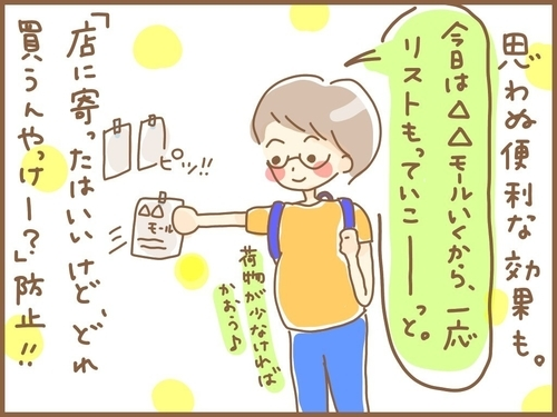 f:id:rakugaki-hitsuji:20190712100842j:plain
