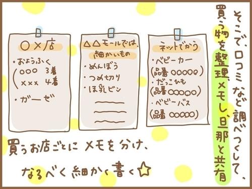 f:id:rakugaki-hitsuji:20190712100900j:plain