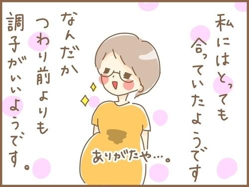 f:id:rakugaki-hitsuji:20190713223631j:plain