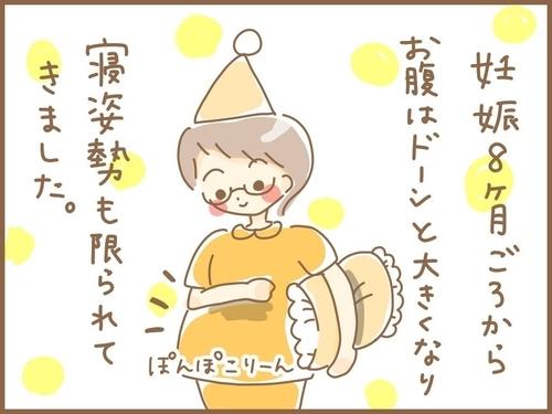 f:id:rakugaki-hitsuji:20190715143419j:plain