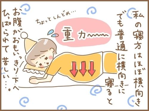 f:id:rakugaki-hitsuji:20190715143441j:plain