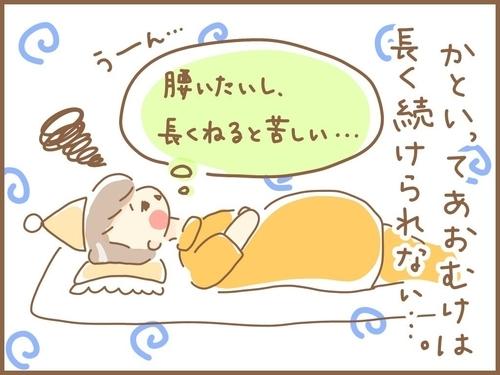 f:id:rakugaki-hitsuji:20190715143522j:plain