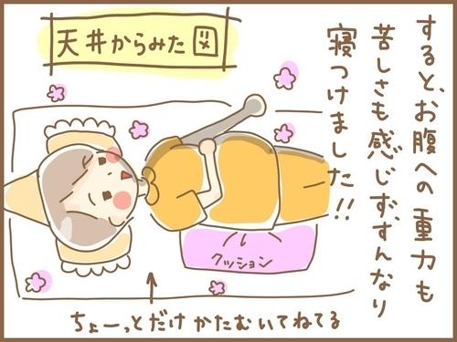 f:id:rakugaki-hitsuji:20190715143605j:plain