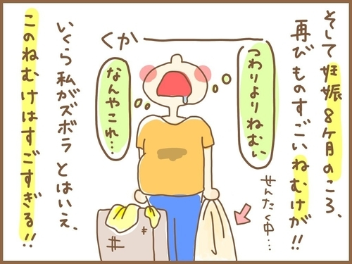 f:id:rakugaki-hitsuji:20190718170713j:plain