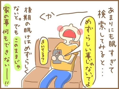 f:id:rakugaki-hitsuji:20190718170734j:plain
