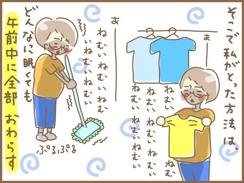 f:id:rakugaki-hitsuji:20190718170759j:plain